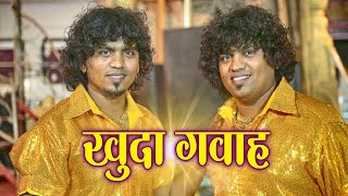 Banjo Party Sonu Monu Beats Playing Khuda Gawah Song Andheri Cha Ishwar Aagman Sohala 2018