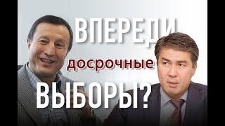 Администрацию президента понизили, КНБ и Совбез возвысили