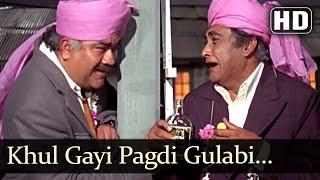 Khul Gayee Pagdi Gulabi (HD) - Aap Beati Song - Ashok