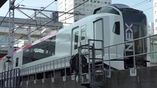 大崎駅5番線ホーム成田エクスプレス湘南新宿ラインりんかい線