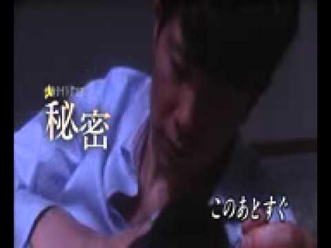 志田未来 秘密 8