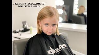 HOW TO CUT LITTLE GIRLS HAIR AT HOME TUTORIAL | STRAIGHT / BOB HAIRCUT | Детская Стрижка |