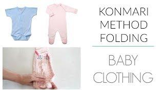 KonMari Method | Mairi Kondo Folding - Baby Clothing