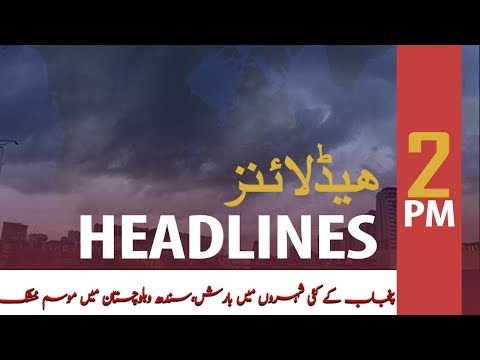 ARY News Headlines | Cloudy weather, rainfall predicted in most parts of Pakistan | 2PM | 13Nov 2019