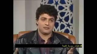 تحميل اغاني لقاء نادر جدا مع حميد الشاعري ويكشف حقيقة صوته MP3