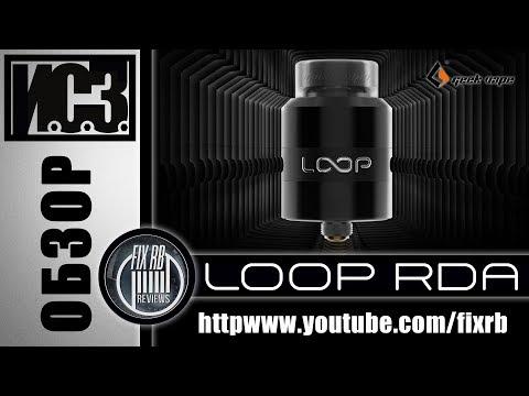 Loop RDA by Geekvape