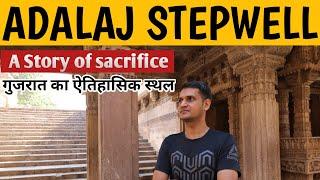 Adalaj stepwell   In Hindi   Life With PC
