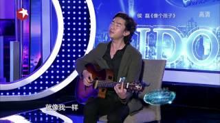 Chinese Idol中国梦之声终极试音会HD高清]侯磊向父亲致歉
