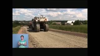 Никофлок - ремонт дорог в Ижевске по новой технологии