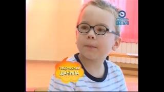 "Телеканал ""ТВ-Экспресс"""
