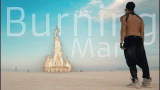 My Burning Man Film - 2017