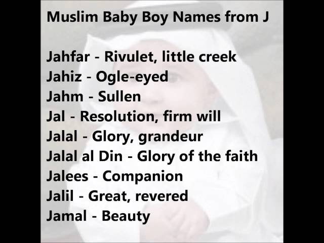 Muslim Baby Boy Names Starting With Letter R Www Jobpedia Co