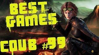 BEST funny games Coub #99/Лучшие приколы в играх 2018