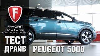 Видеообзор нового Peugeot 5008 2017-2018 модельного года