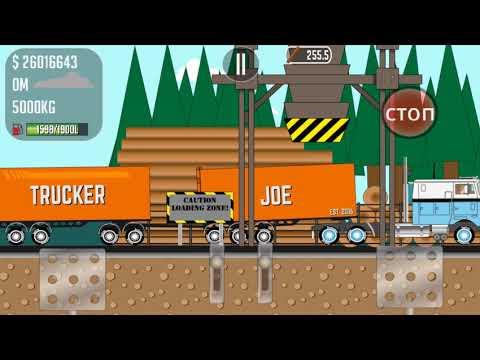 Trucker Joe is transporting logs for sawmill