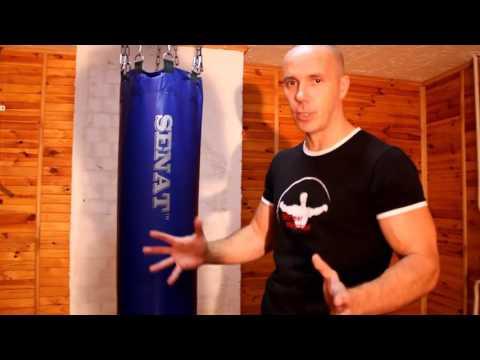 Скалиоз видео упражнения