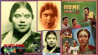Rajkumari & Afzal Lahori-Film-GHAR-{1945}-Sajaniya Chale