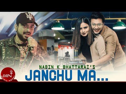 Nabin K Bhattarai  | Janchu Ma | Nirajan Pradhan & Susma | New Nepali Song 2019 | Nepali Pop Song