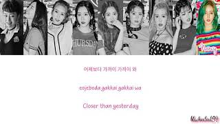 Momoland - Only One You [Color Coded Lyrics - HAN/ROM/ENG]