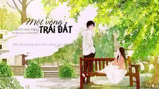 Radio 2000s || Một Vòng Trái Đất - Tim Ft Minh Hằng | Lyrics