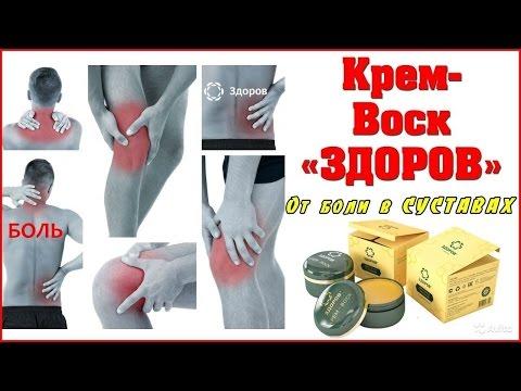 Резекция внутреннего мениска левого коленного сустава