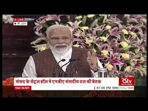 PM Modi's Speech   NDA Parliamentary Board Meet