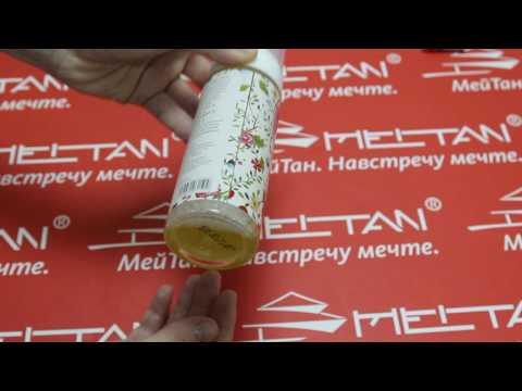 Воздушный мусс для очищения кожи с экстрактом шиповника Серия So Young MeiTan