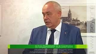 В Курской области к 2020 году может быть 133 тыс  высокопроизводительных рабочих мест