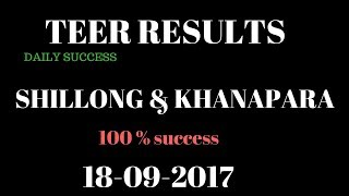 Shillong Teer Results 18/09/2017 Khanapar Teer Results, Juwai Teer