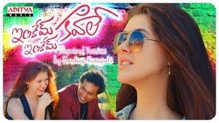 Sandeep Kurapati's Inkem Inkem Kaavale | Official Cover Song | Geetha Govindam Songs