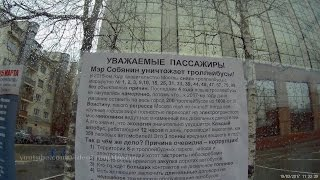 В защиту московского троллейбуса