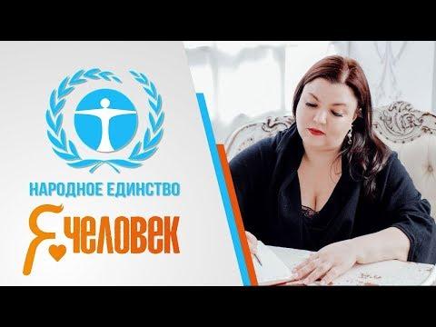 Ольга Хмелькова Процедура отмены исполнительного листа, на основании неправомерного решения суда