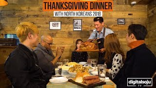North Koreans Try American Thanksgiving Food