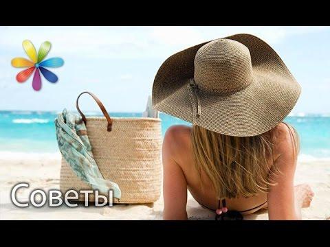 Как сделать недорогую пляжную сумку? Совет рукодельницы Ольги Волковой
