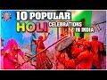 10 Popular Holi Celebrations In India | Rajshri Soul
