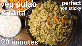 veg pulao & raita combo recipe in 20 minutes   quick & easy vegetable pulao rice   veg pulav recipe