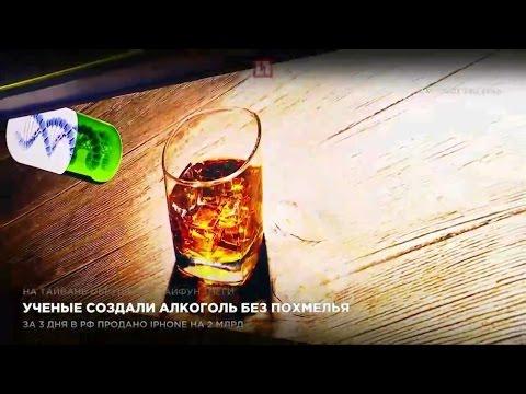 Медитация бросить пить алкоголь