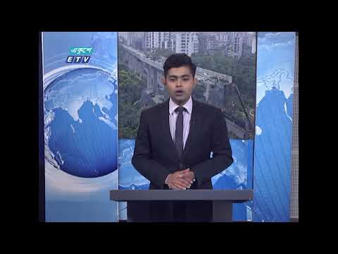 02 PM News || দুপুর ০২টার সংবাদ || 22 April 2021 || ETV News