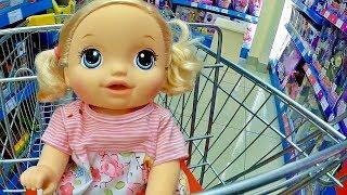 Куклы Пупсики Беби Элайв Соня Делает Покупки в Магазине. Играем в Игрушки для девочек Зырики ТВ