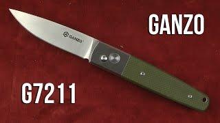 Ganzo G7211-GR - відео 1