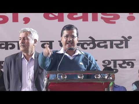 Delhi CM Arvind Kejriwal Addresses at Inaugural Function of Development work at Azadpur Mandi