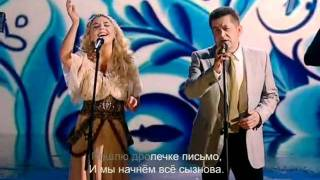 Николай Расторгуев, Николай Расторгуев и Пелагея- 2012