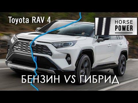 Toyota  Rav 4 Кроссовер класса J - тест-драйв 6