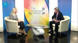 Гатчинские сезоны: Евгений Линчевский