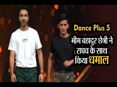 Dance Plus 5: Sikkim के Bhim Bahadur Chettri ने Raghav के साथ किया धमाका, शो में हुई शानदार एंट्री
