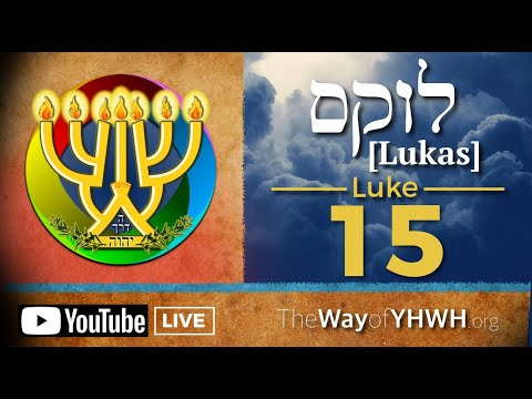 Luke 15 [לוקס] (The Parable of the Lost Sheep | The Lost Coin | The Prodigal Son}