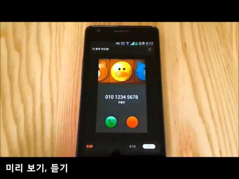 Video of dodol pop (beta) ringtones