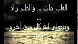 تحميل Mp4 Mp3 راح مرجعش حزينه جدا 8xjny Alxki