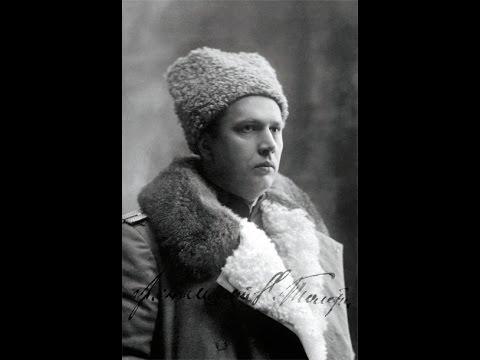 , title : 'А.Н.Толстой. Русский характер'