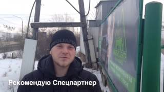 "ООО ""КЭЭС"""